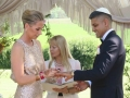 Under the chuppah Jewish wedding