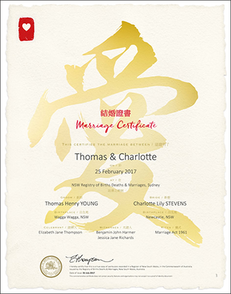 Marriage Certificate NSW, Marriage Chinese Traditional