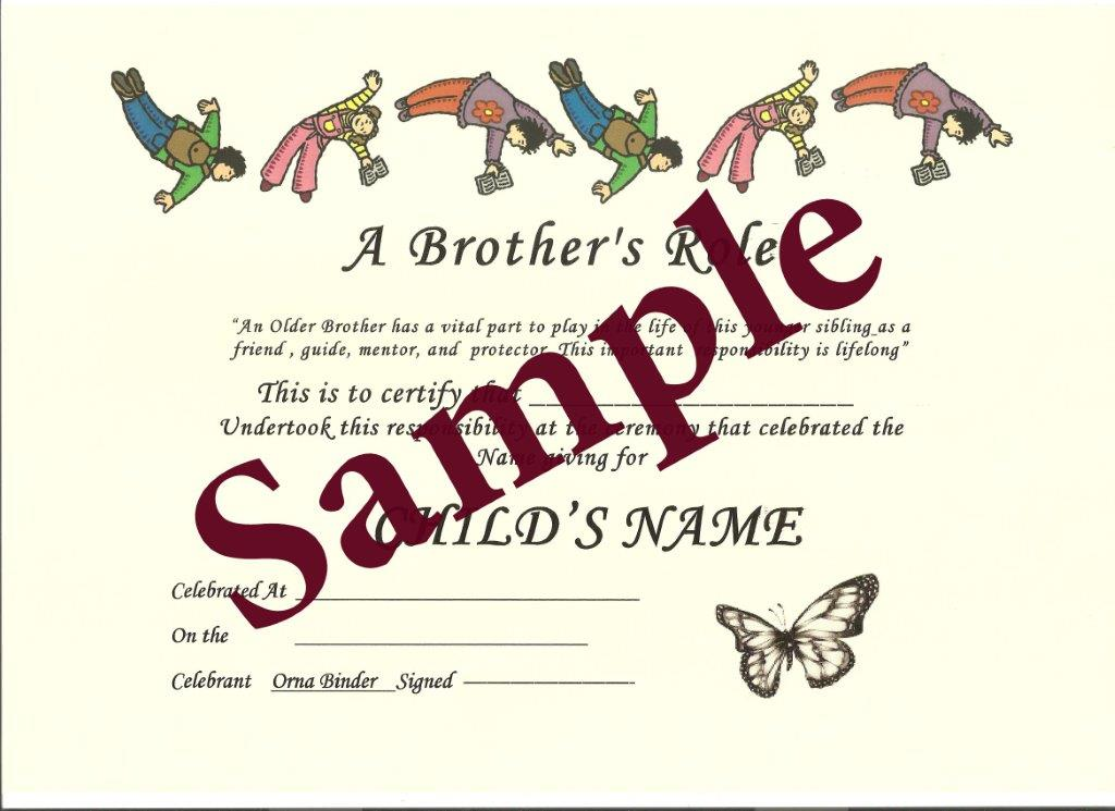 brother's naming certificate